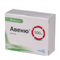 Авеню 500мг таблетки №50