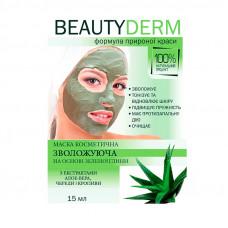 BEAUTY DERM маска увлажняющая на основе зеленой глины 15мл