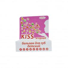 Бальзам для губ детский Enjee ягодный 6мл